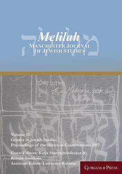 Picture For Melilah: Manchester Journal of Jewish Studies (1759-1953) Series and Journal