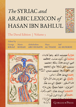 Picture of The Syriac and Arabic Lexicon of Hasan Bar Bahlul (Nun-Taw)