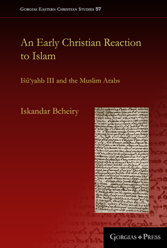 Picture of An Early Christian Reaction to Islam
