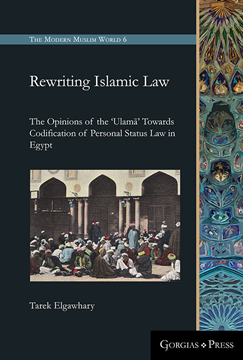 Picture of Rewriting Islamic Law