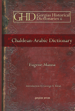 Picture of Chaldean-Arabic Dictionary