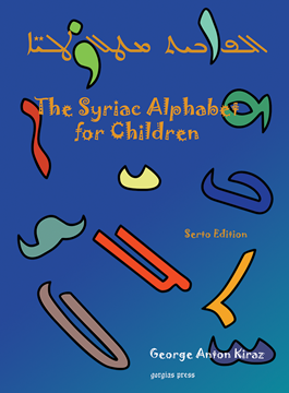 Picture of The Syriac Alphabet for Children (Paperback)