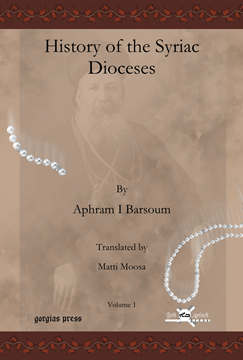 Picture of History of the Syriac Dioceses (2-volume set)