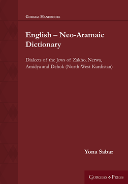 Picture of English - Neo-Aramaic Dictionary