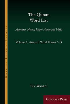 Picture of The Quran. Word List. 3 vols. - Bundle