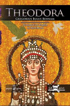 Picture of Theodora