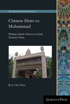 Picture of Chinese Heirs to Muhammad