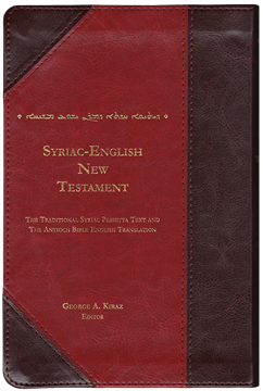 Picture of Syriac-English New Testament