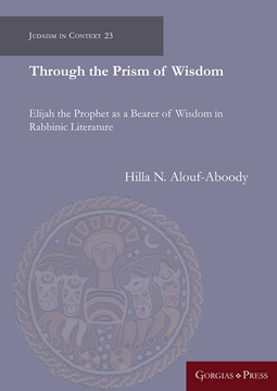 Picture of Through the Prism of Wisdom