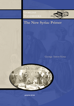 Picture of The New Syriac Primer, 2nd Edition