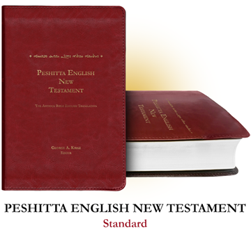 Picture of Peshitta English New Testament