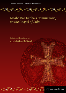 Picture of Moshe Bar Kepha's Commentary on the Gospel of Luke