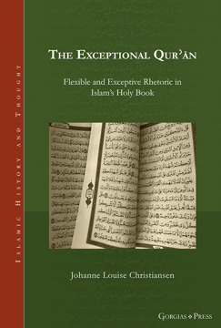 Picture of The Exceptional Qu'ran