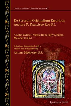 Picture of De Syrorum Orientalium Erroribus, Auctore P. Francisco Ros S.I.